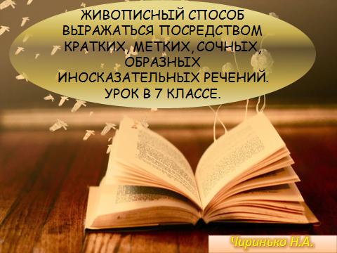 hello_html_m4c9aeb2.png