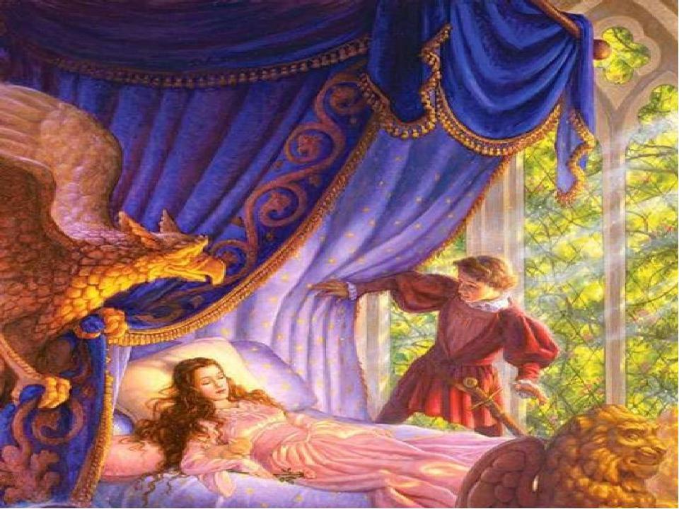 Картинки к сказки в а жуковский спящая царевна