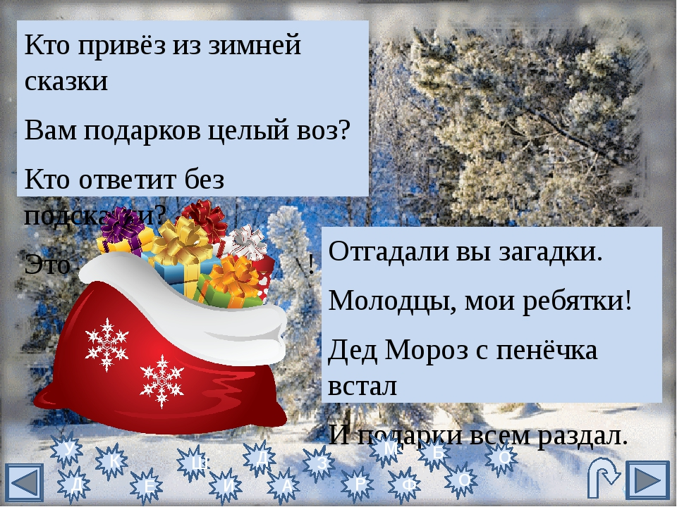 Новогодняя физминутка Шоу-группа «Улыбка»