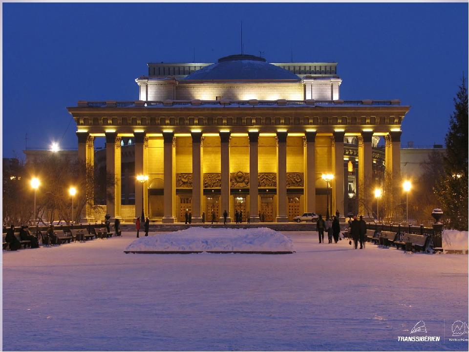 В Новосибирске в тяжёлые военные годы завершилось строительство грандиозного...