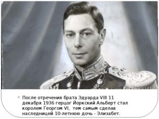 После отречения братаЭдуарда VIII11 декабря1936герцог Йоркский Альберт ст