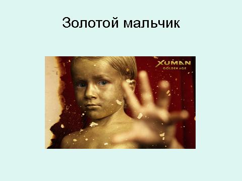 hello_html_m54403cb4.png