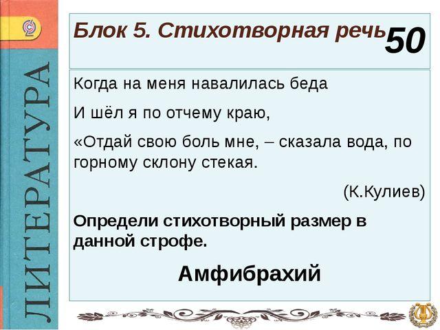 Блок 6. Кто автор? На вокзале Николаевской железной дороги встретились два пр...