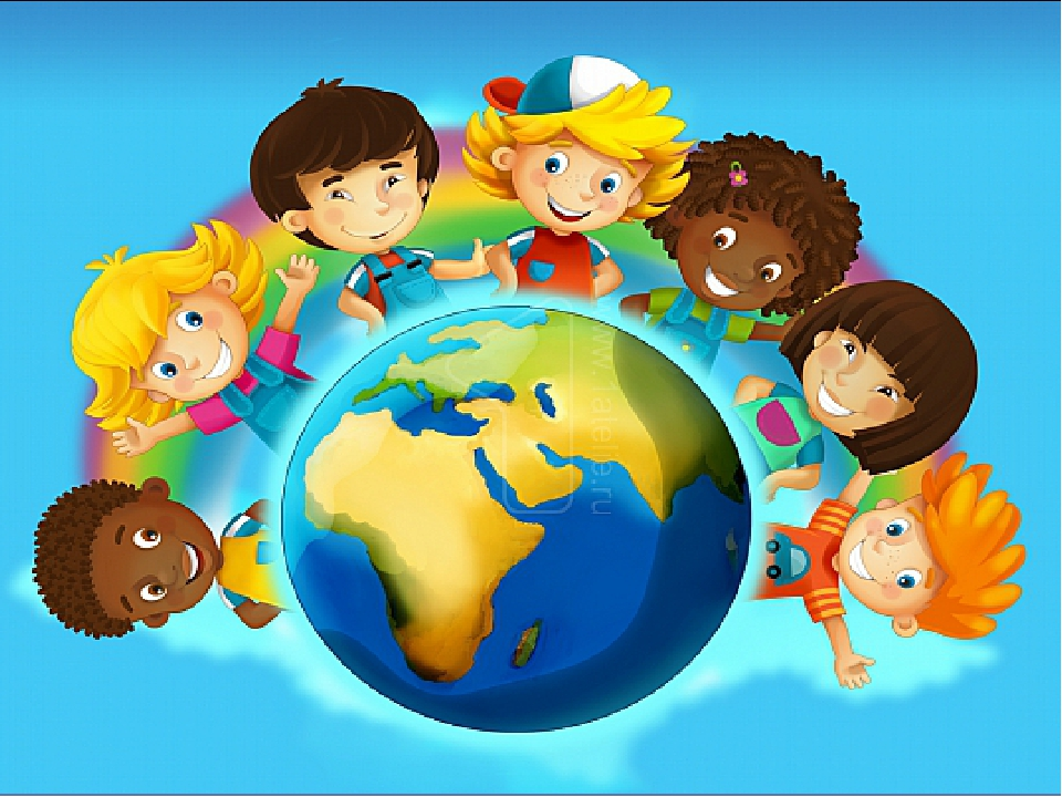 Наш мир картинка для детей