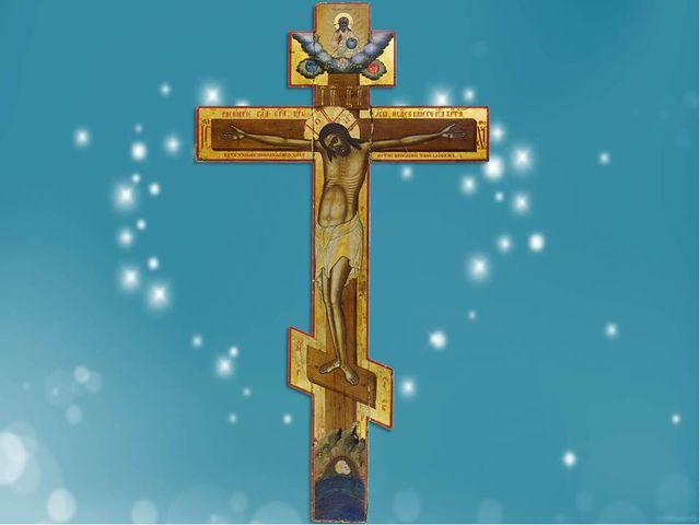 Крест-икона, Урал, начало XVIII в.