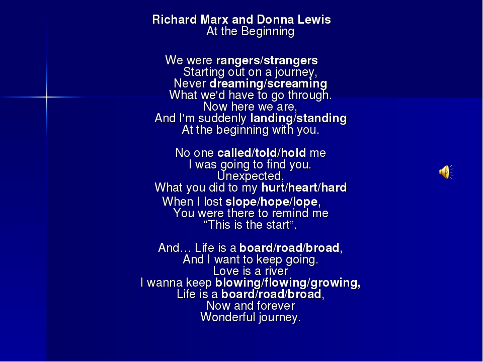 Richard Marx and Donna Lewis At the Beginning We were rangers/strangers Star...