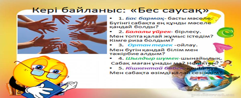 hello_html_m29b9df18.png