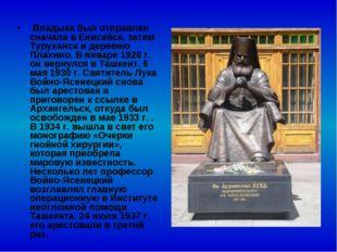 Владыка был отправлен сначала в Енисейск, затем Туруханск и деревню Плахино.