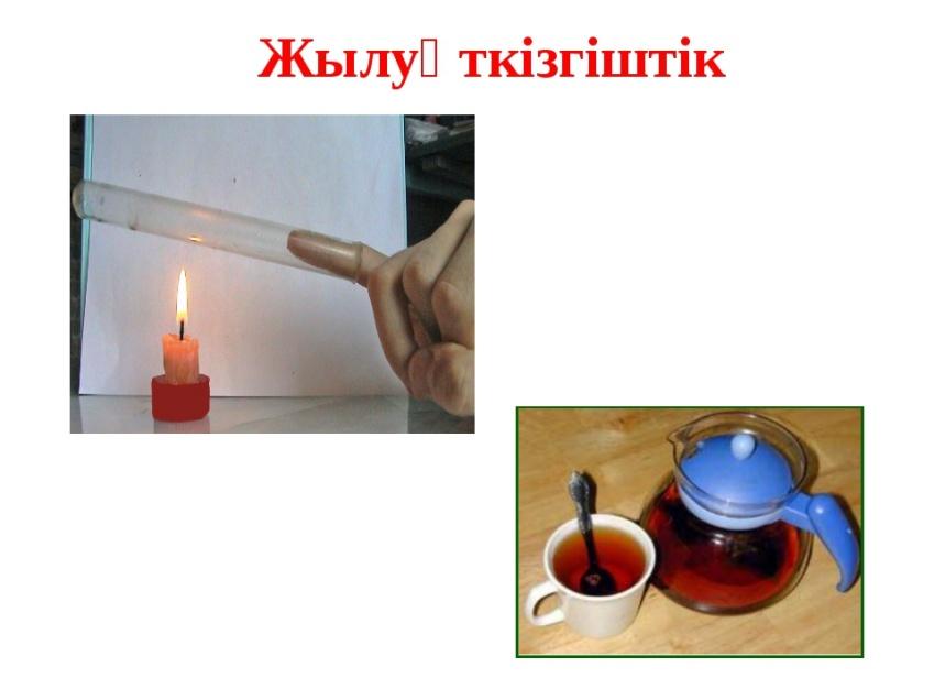 hello_html_79795f86.jpg