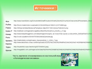 http://forum.materinstvo.ru/uploads/1223616005/post-59815-1223734888.jpg Фон