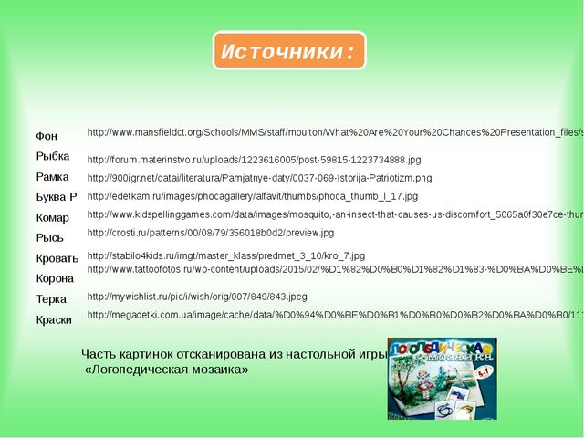 http://forum.materinstvo.ru/uploads/1223616005/post-59815-1223734888.jpg Фон...