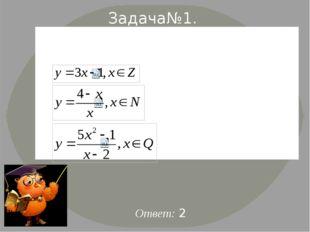 Ответы: Вариант 1. 1. Конечной. 2. Бесконечной. 3. 17. 4. 999. 5. 1. Вариант