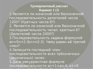 Литература. Алгебра. 9 кл.: поурочные планы по учебнику Ю.Н. Макарычева и др.