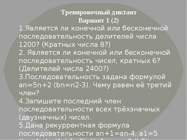 Литература. Алгебра. 9 кл.: поурочные планы по учебнику Ю.Н. Макарычева и др....
