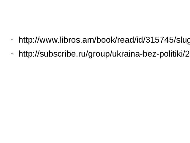 http://www.libros.am/book/read/id/315745/slug/osnovy-risunka-dlya-uchashhikh...