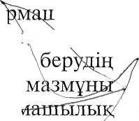 hello_html_m39f4f800.jpg