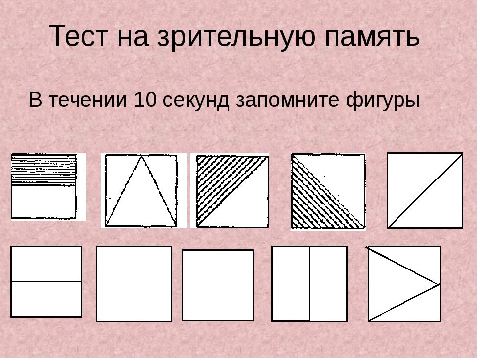 русское тесты на развитие картинки учился втором