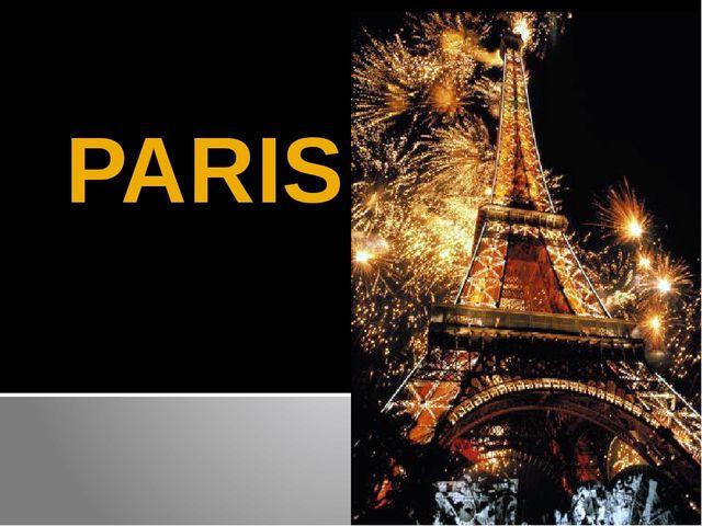 PARIS Tous les chemins mènent à Paris…
