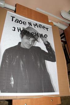 hello_html_m3f1aaacc.jpg