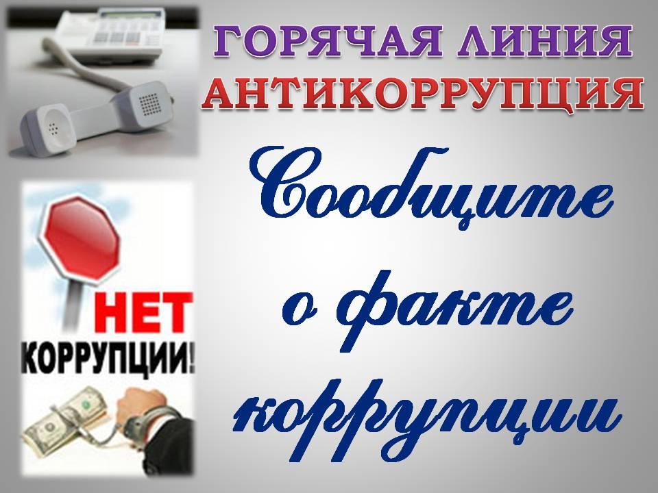 hello_html_m4564fe63.jpg