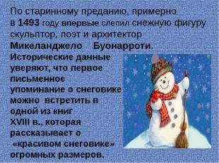 По старинному преданию, примерно в 1493 году впервыеслепил снежную фигуру с