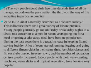 1) The way people spend their free time depends first of all on the age, sec