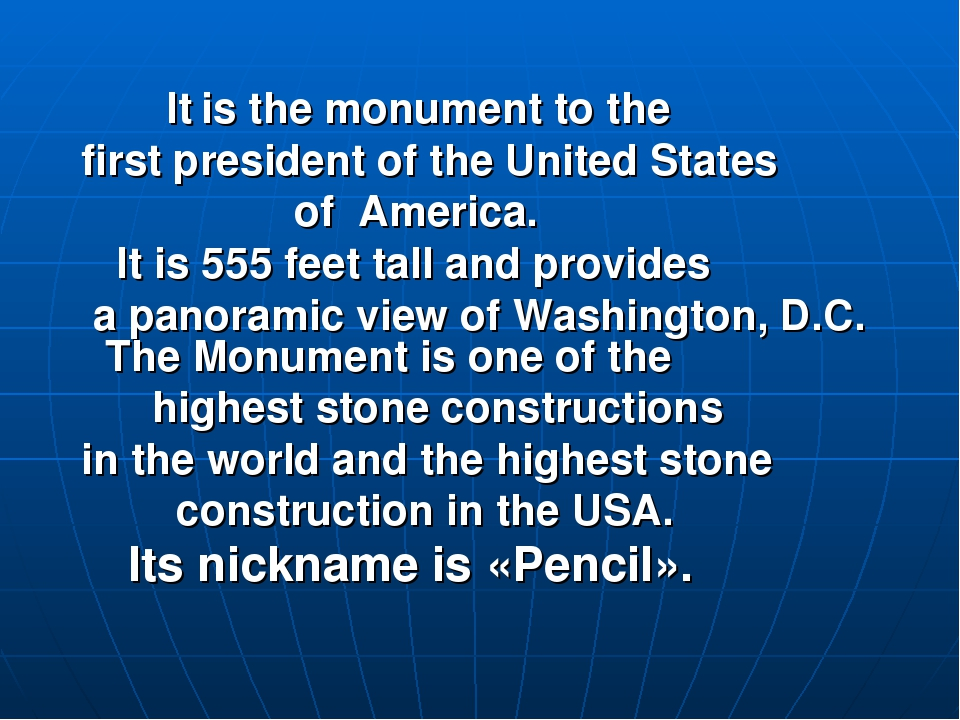 It is the monument to the first president of the United States of America. I...