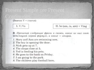 Present Simple ore Present Continuous