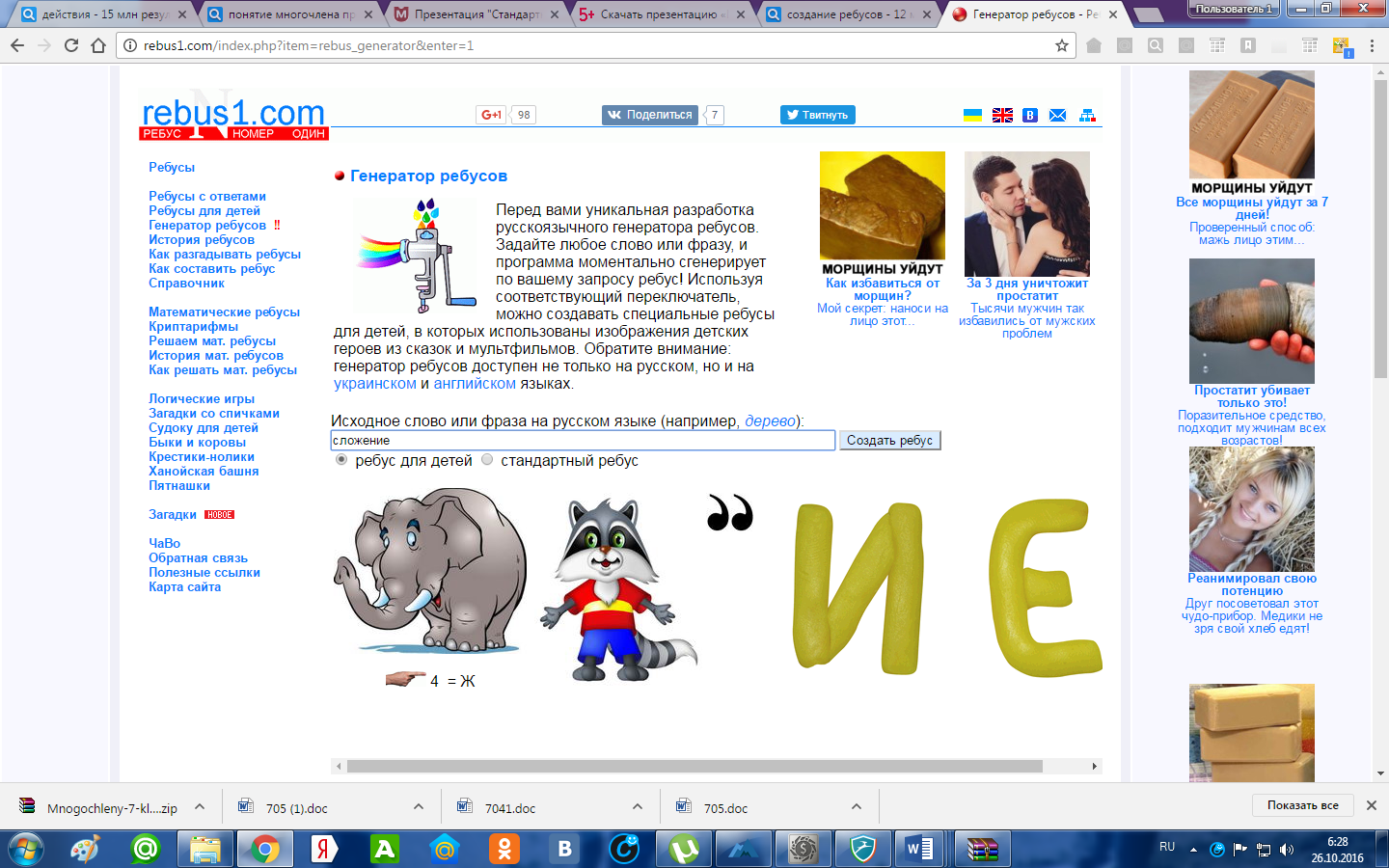 hello_html_m6bd926f.png