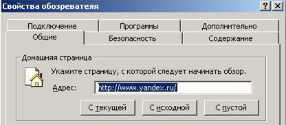 hello_html_3fcf76ac.jpg