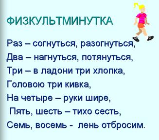 hello_html_4be7872e.png