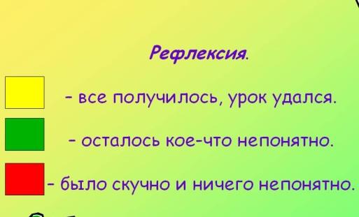 hello_html_m2491ec69.jpg