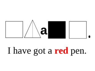 a I have got a red pen.