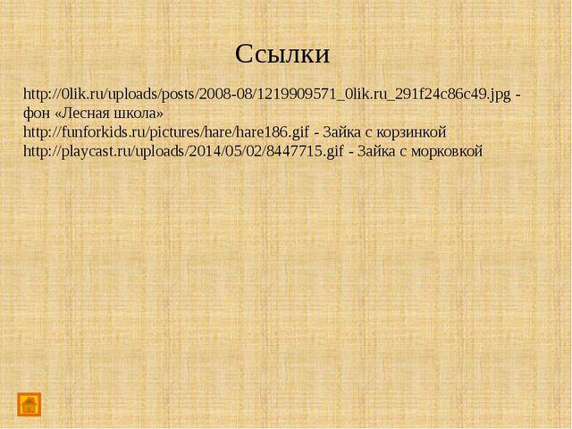 http://0lik.ru/uploads/posts/2008-08/1219909571_0lik.ru_291f24c86c49.jpg - ф...