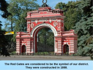 The Red Gates The Red Gates are considered to be the symbol of our district.