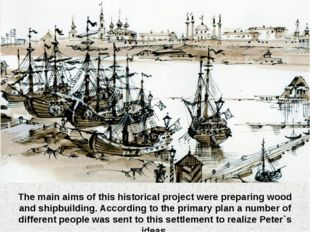 The main aims of this historical project were preparing wood and shipbuildin