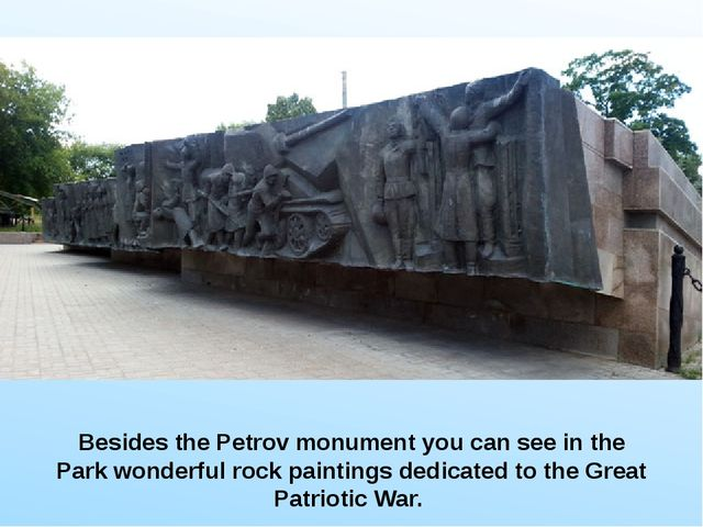 Besides the Petrov monument you can see in the Park wonderful rock paintings...