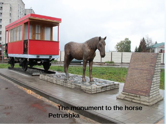The monument to the horse Petrushka