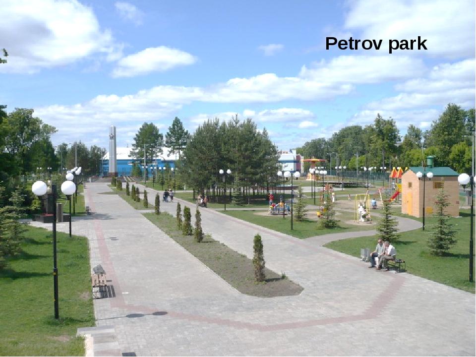 Petrov park