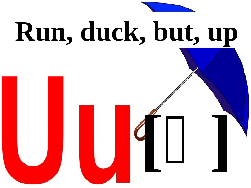 [ʌ] Run, duck, but, up