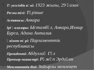 Тәуелсіздік күні: 1923жылы,29 қазан Ресми тілі: Түрікше Астанасы: Анкара Ір