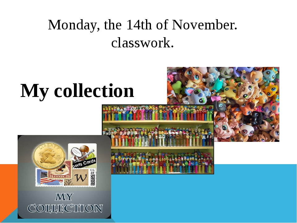 My collection Monday, the 14th of November. classwork. Шапилева Н.С., учител...