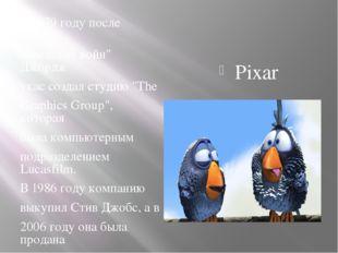 """Pixar В 1979 году после успеха """"Звёздных войн"""" Джордж укас создал студию """"The"""