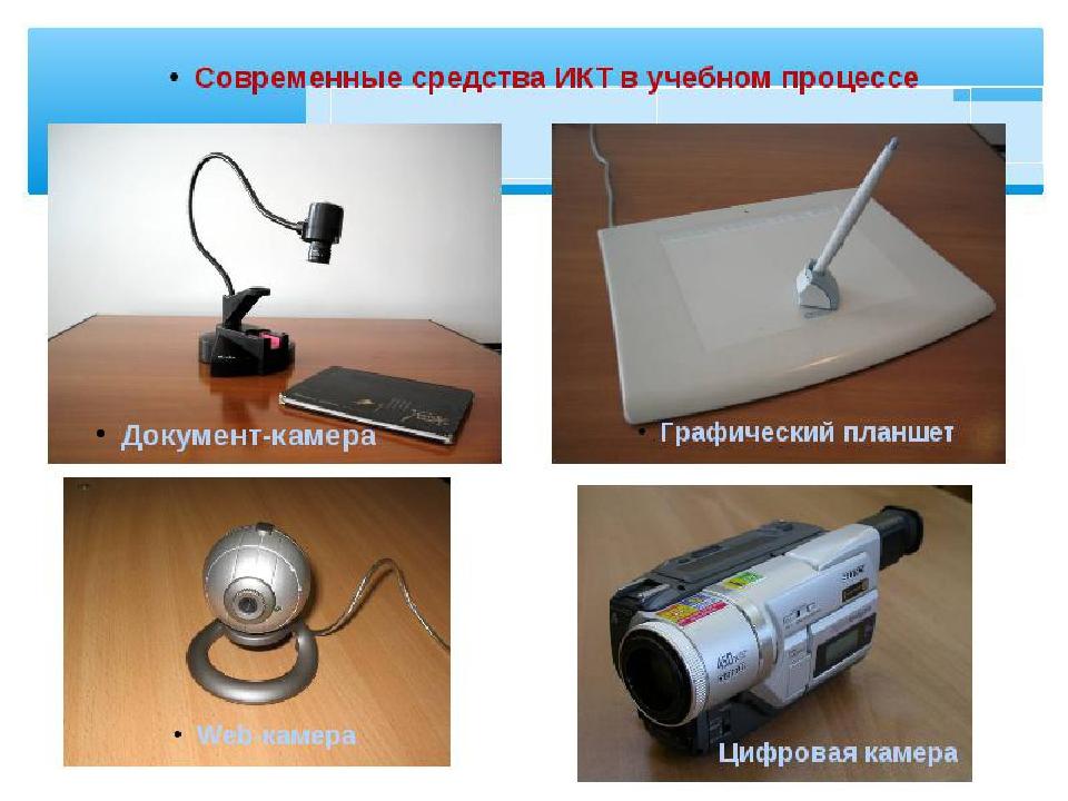 Материально-техническое и информационное оснащение образовательного процесса: