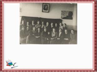 Главным юннатом школы была Мария Петровна Шлыкова, влюблённая в биологию, в