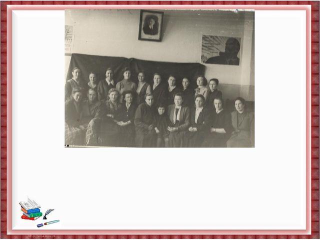 Главным юннатом школы была Мария Петровна Шлыкова, влюблённая в биологию, в...