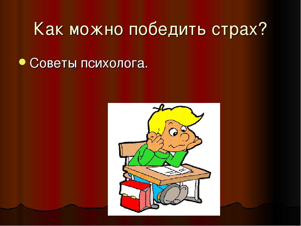 Тесты по обществознанию для 6-го класса онлайн