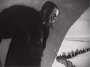 Иван Васильевич.