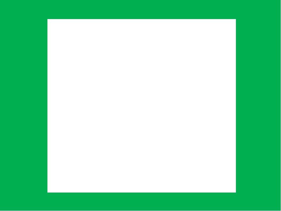 кепка – мука – кит– река – венок –