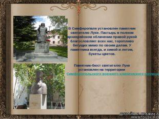 В Симферопале установлен памятник святителю Луке. Пастырь в полном архиерейск